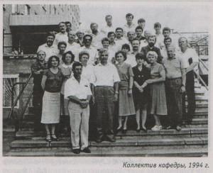 istory_physik13