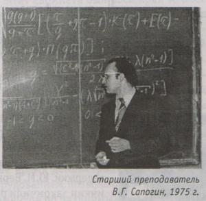 istory_physik9