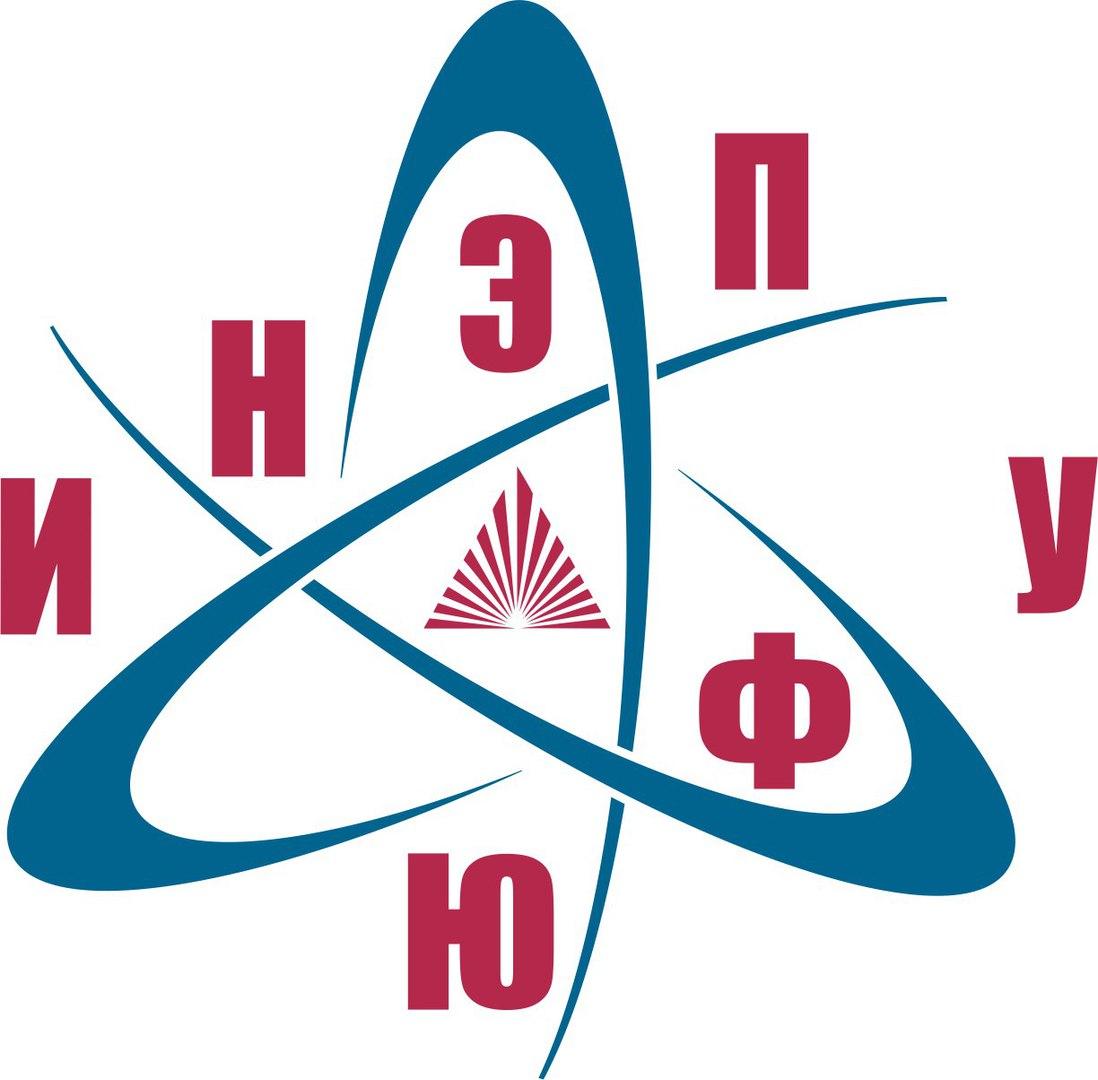 64 научная конференция