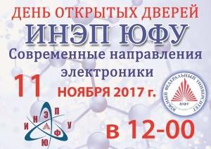 INEP_11112017