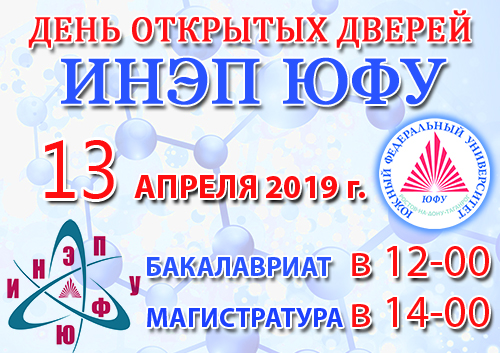 ДОД 13.04.19.2