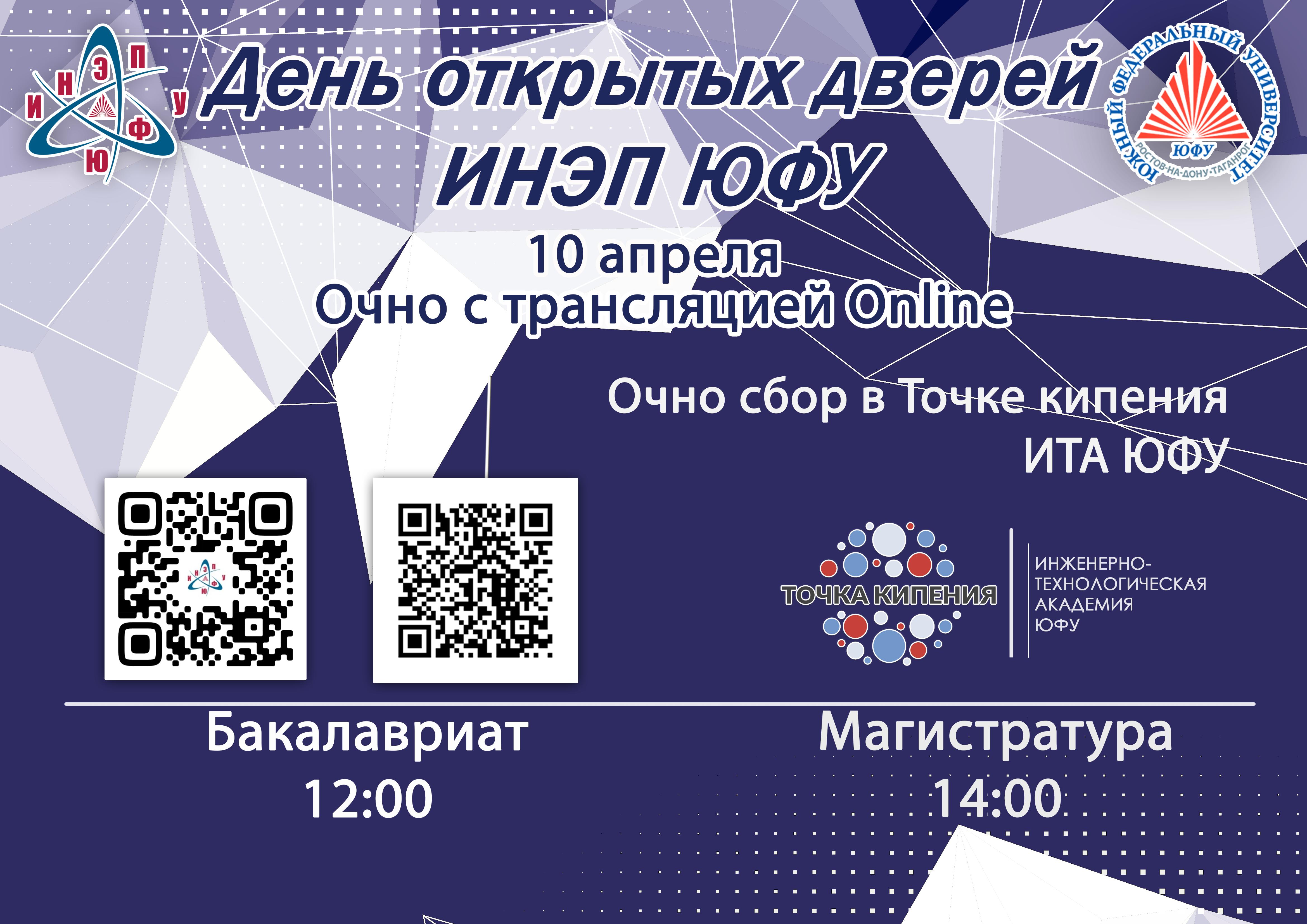 INEP_DOD_10042021